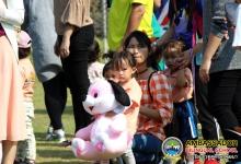 Kindergarten Sports Day 2019