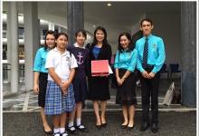 รับรางวัลโรงเรียนต้นแบบอาเซียน
