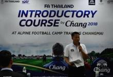 อบรม ฟุตบอลหลักสูตร  FA Thailand