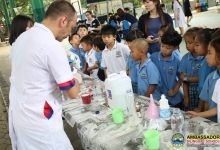 Science Fair and Education Expo