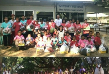 Children's charity at Baan Chokdee