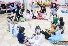 ABS Kindergarten Children's Day 2020