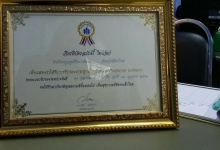 "Ambassador Bilingual School has been certified as ""Gold"" class by the Department of Health, Ministry of Public Health"