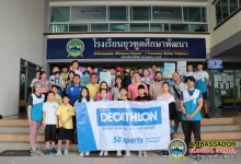 Sport for all by Decathlon