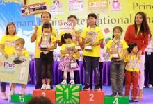 สมาร์ทเบรนชิงแชมป์ประเทศไทย