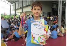 แข่งขันเทควันโด้ รุ่นอายุ 11-12 ปีชาย